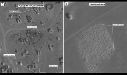 الدفاع الروسية: العثور على 300 مدفن داخل مقبرة جديدة قرب مخيم الركبان في سوريا