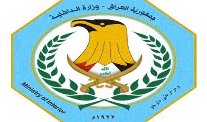الداخلية: اكتشاف جريمة خطف وقتل امرأة قبل 4 أشهر في الموصل