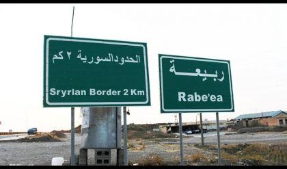 المنافذ الحدودية توضح لراديو الغد حقيقة فتح منفذي ربيعة والوليد مع سوريا